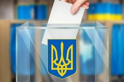 Результати виборів міського голови Тернополя 2020