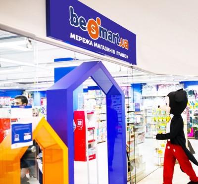 Магазин іграшок BeSmart