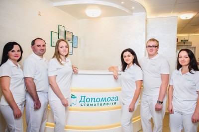 Стоматологія Допомога