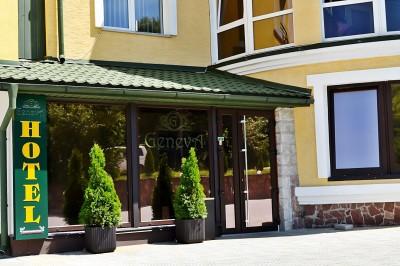 Готель Geneva