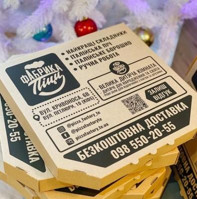 Доставка піци «Фабрика піци»
