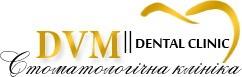 Стоматологічна клініка DVM