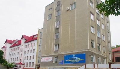 Тернопільська центральна районна лікарня