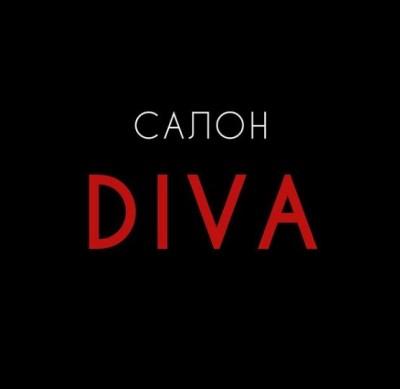 Салон краси DIVA