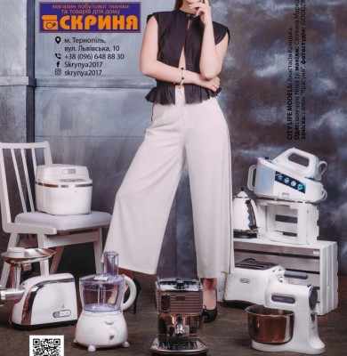 СКРИНЯ - магазин побутової техніки