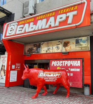 Магазин Ельмарт - вул. Шептицького