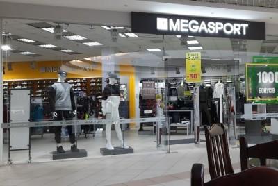 Магазин MEGASPORT