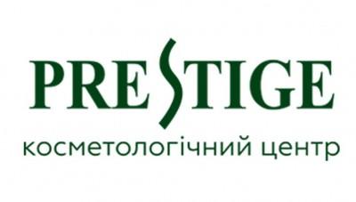 Косметологічний центр Prestige