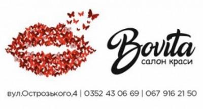 Салон краси Bovita (Бовіта)