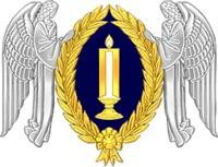 Ритуальна служба