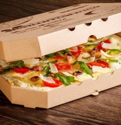 Доставка піци Каштанова