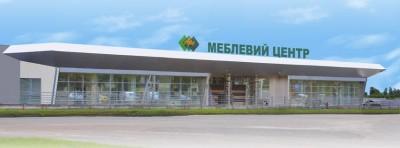 Меблевий центр АРС