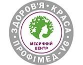 Медичний центр Профімед-VG