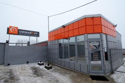 VIKNAROFF - фірмовий салон - вул. Поліська