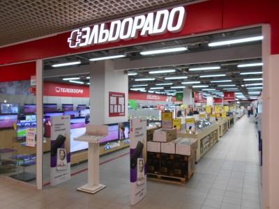 Магазин Ельдорадо в ТЦ Подоляни