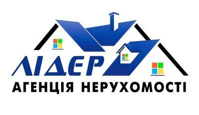 Агенція нерухомості «Лідер»
