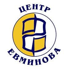 Центр Євмінова