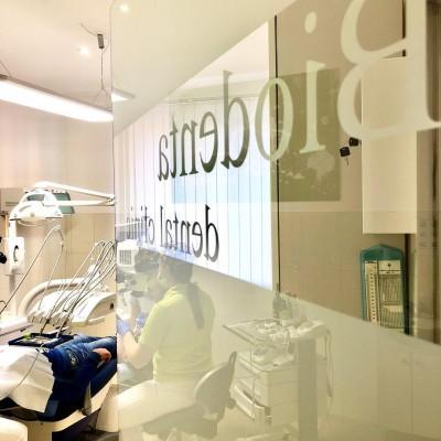 Стоматологічна клініка Biodenta
