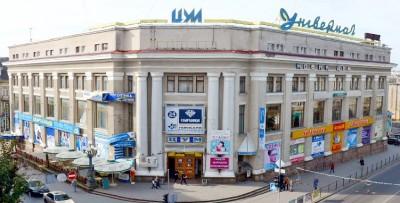 ЦУМ (Тернопільський центральний універмаг)