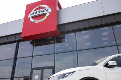 Терко Авто Град - Автоцентр Nissan