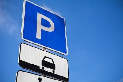 Сектор контролю за паркуванням транспортних засобів у місті Тернополі