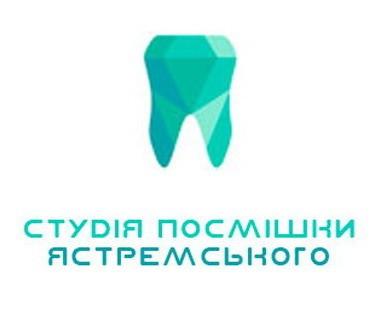 Стоматологія Ястремського
