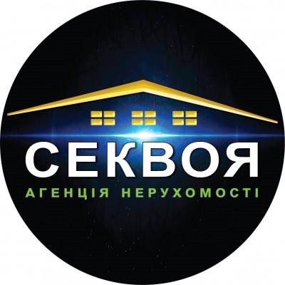 Агенція нерухомості Секвоя