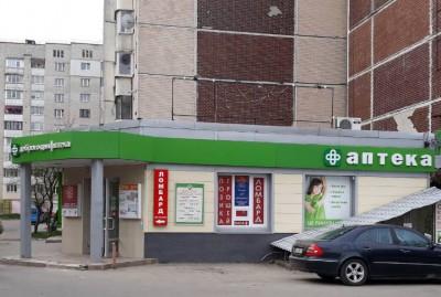 Аптека Доброго Дня - вул. Київська 9