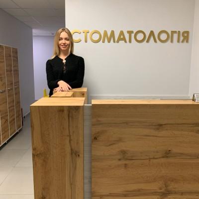 Стоматологія Андрія Кузьмина