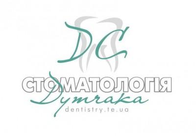 Стоматологія Дутчака