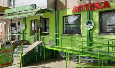 Аптека Здорова Родина - вул. Мазепи 28