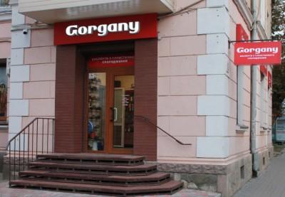 Магазин Gorgany