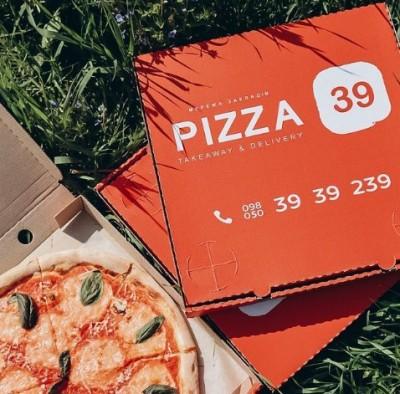 Доставка піци «Піца 39»
