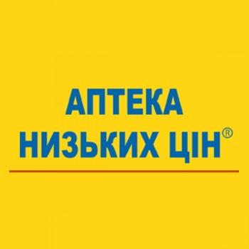 Аптека низьких цін - вул. Шептицького 20