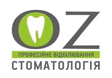 OZ-Стоматологія, Стоматологія Оксани Жовтюк