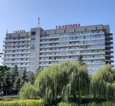 Готель Галичина