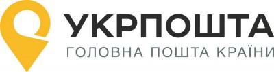 Укрпошта - Відділення №27