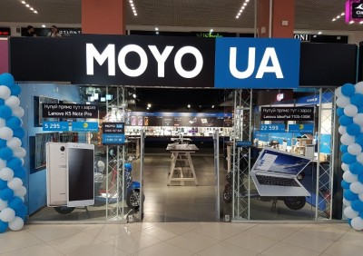 Магазин цифрової техніки MOYO