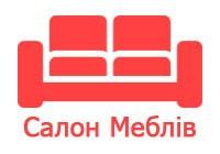 Меблі Пушкін - Салон меблів