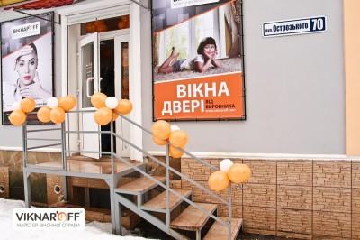 VIKNAROFF - фірмовий салон - вул. Острозького