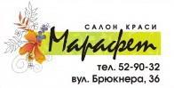 Салон краси МАРАФЕТ