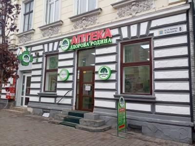 Аптека Здорова Родина - вул. Чорновола 8
