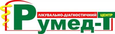 Румед-Т - вул. Шашкевича, 3
