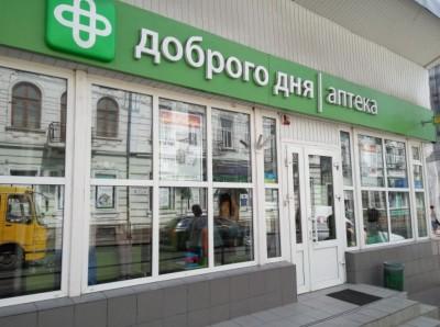 Аптека Доброго Дня - вул. Руська 40