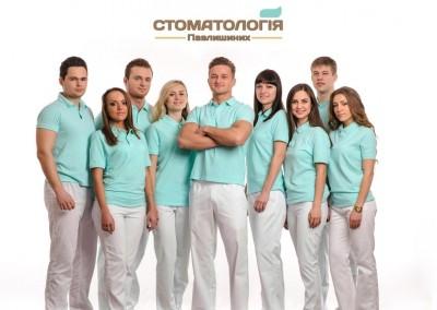 Стоматологія Павлишиних