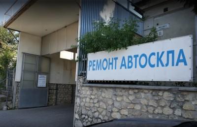 Ремонт Автоскла на Гайовій - Тернопіль