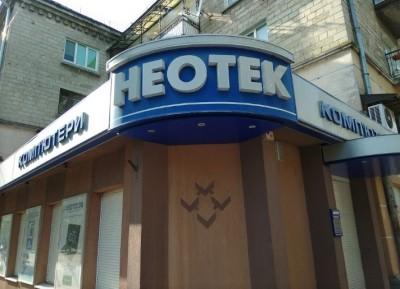 Магазин НЕОТЕК