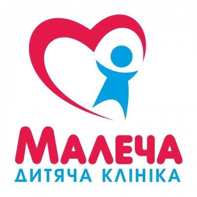 Дитяча клініка Малеча