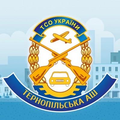 Автошкола ТСО України