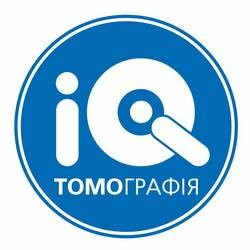 IQ томографія - МРТ в Тернополі